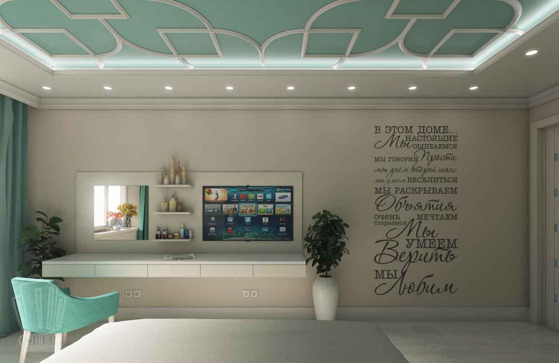 Дизайн интерьера квартиры в Тюмени Николая Семенова д.21. Подарок для мамы (2)