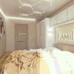 Дизайн интерьера двухкомнатной квартиры для молодой пары. г. Тюмень, 2015 г.
